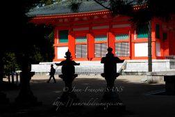 49-KOYASAN noir blanc rouge Koyasan