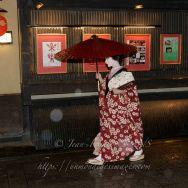 KYO Geisha à Gion sous la pluie