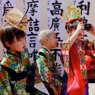 Fête de printemps à Nara