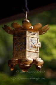 38-NARA lanterne de métal doré