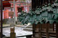 Nara lanternes vertes
