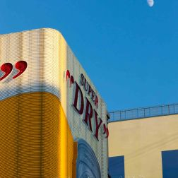 1-OSAKA super dry and the moon