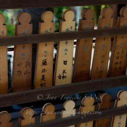 EMA : planchettes de bois sur lesquelles on inscrit un vœux